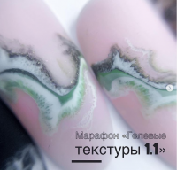 Марафон 'Гелевые текстуры 1.1' (Ольга Спащанская)