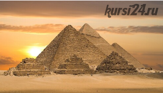 [Точка интеллекта] Классический Восток и античность. Первое чудо света - как была построена первая пирамида (Арсений Дежуров)