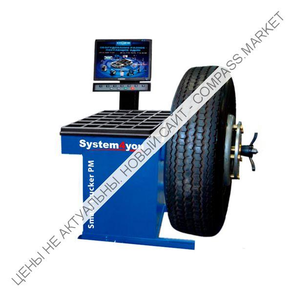 Станок балансировочный Smart Trucker PM