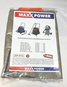 ST-R15 LUX_M многоразовый мешок  для пылecoca BOSH GAS 50
