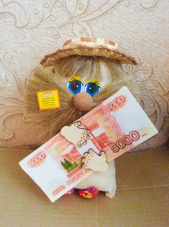 Домовичок Кузя с деньгами