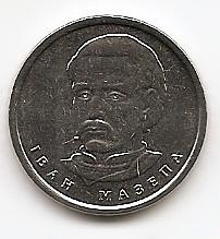 Иван Мазепа 10 гривен(регулярный выпуск) Украина 2021