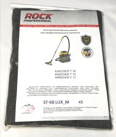 ST-K8 LUX_M многоразовый мешок  для пылecoca КАRСНЕR T15/1, T17/1