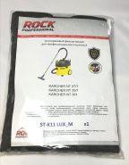 st -k11 lux_m многоразовый мешок для пылecoca КАRСНЕR NT27 NT35, NT361