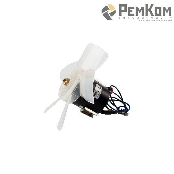 RK04074 * 2101-8101080 * Мотор отопителя для а/м 2101-2107, 2121, 21213  в сборе с крыльчаткой
