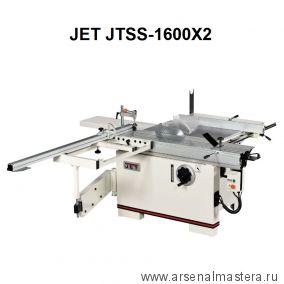 Форматно - раскроечный станок профессиональный 400 В 3,75 кВт JET JTSS-1600X2 10000065T