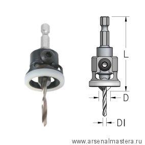 Сверло-зенковка с ограничителем быстросменное D1 3.0 D 9.5 L 60 WPW AQP3004SC