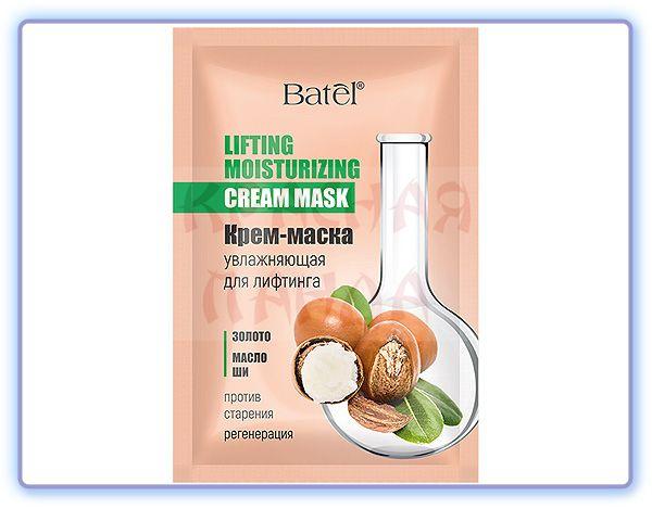 Крем-маска увлажняющая для лифтинга Batel