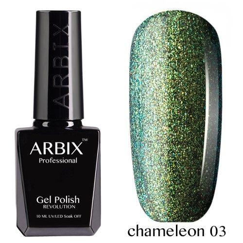 Гель-лак Arbix Top Chameleon 03