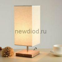 Светильник абажур настольный Wood 630W под лампу E27  на основании ДЕРЕВО+БЕЛЫЙ OREOL