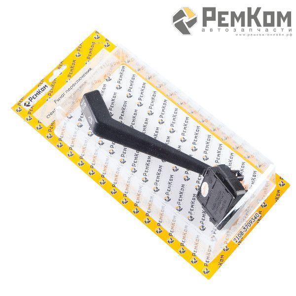 RK05040 * 2108-3709340 * Рычаг переключения стеклоочистителя для а/м 2108-2115