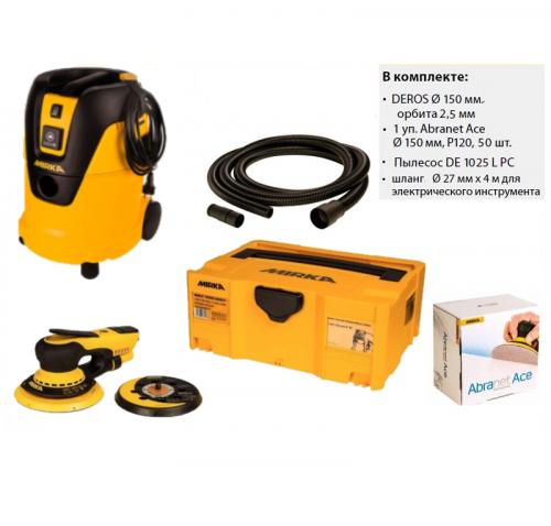 Комплект BMRU2221 MIRKA DEROS5650CV + пылесос DE1025L + оснастка