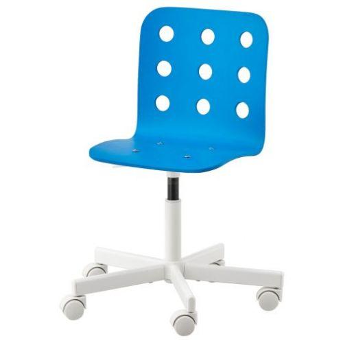 JULES ЮЛЕС, Детский стул д/письменного стола, синий/белый - 592.709.62
