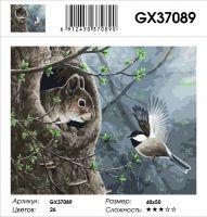 Картина по номерам на холсте GX37089
