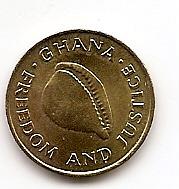 Раковина 1 седи Гана 1984