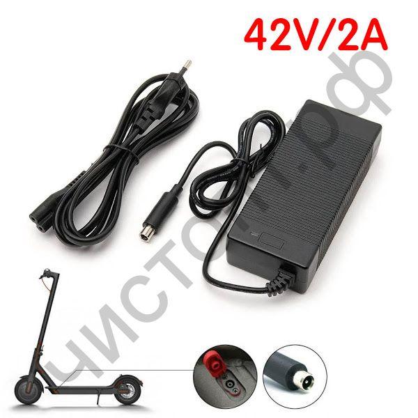 Адаптер питания для электроскутеров OT-APB85 (42B, 2000mA, 8.0mm)