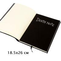 Ежедневник Death Note (тип-2)