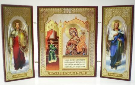 """Складень тройной на дереве - икона Пресвятой Богородицы """"Нечаянная Радость"""""""