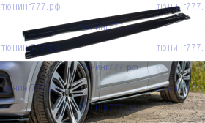 Накладки под пороги Audi SQ5 Q5 S-Line FY 2 поколение