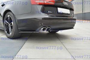 Сплиттер заднего бампера Audi A6 C7 дорест.