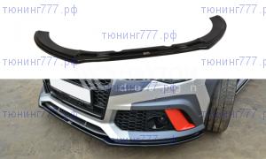 Сплиттер переднего бампера Audi RS6 C7