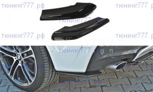 Сплиттеры заднего бампера для BMW X4 F26 M-Pack