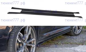 Сплиттеры лезвия под пороги BMW X4 G02 в М пакете