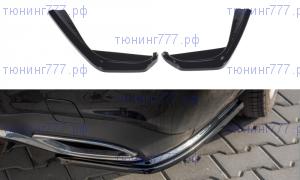 Сплиттеры элероны задние Mercedes E W213 43AMG AMG-Line