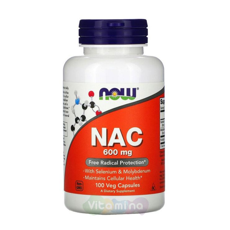 Now Foods NAC (N-ацетил-цистеин) 600 мг, 100 капс
