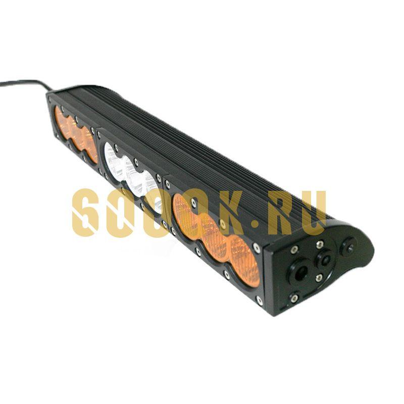 Однорядная светодиодная LED балка 90W CREE комбинированного света