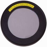 Солнечный фильтр Sky-Watcher для рефракторов 80 мм - фото