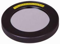 Солнечный фильтр Sky-Watcher для рефракторов 80 мм - вид сверху