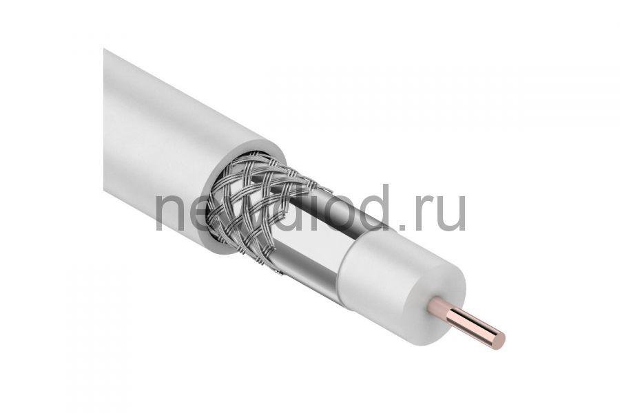 Кабель коаксиальный PROconnect RG-6U, 75 Ом, CCS/Al/Al, 48%, бухта 20 м, белый
