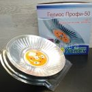 Fitolampa GELIOS-PROFI-50 Vt s otrazhatelem2