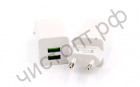 СЗУ с 2 USB выходом Sams куб. (1A)