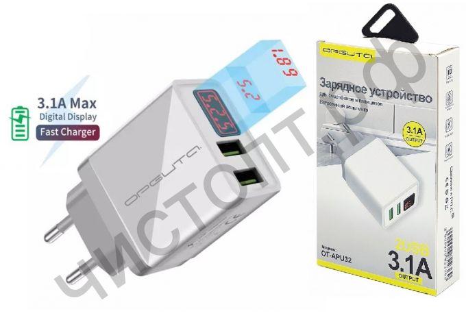СЗУ OT-APU32 с 2 USB выходами дисплей Белый ( 3100mA)