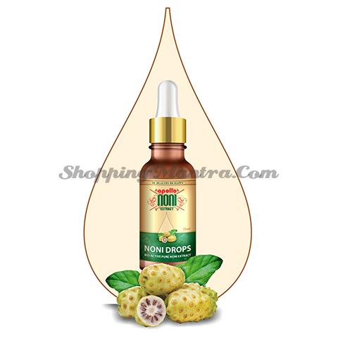 Биоактивный экстракт Нони (капли) Аполло | Apollo Noni Enzyme Drops
