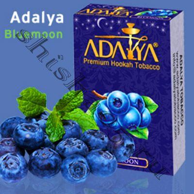 Adalya - Bluemoon, 50гр