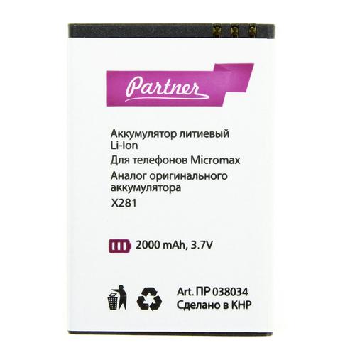Аккумулятор Micromax X281 Partner