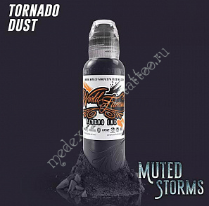 Tornado Dust (POCH MUTED STORM SET)