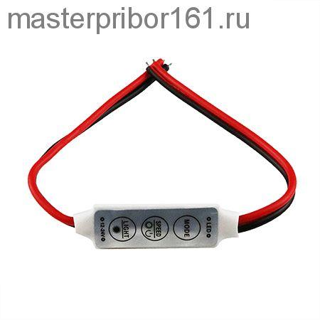Диммер светодиодной ленты RGB контроллер DC 12V-24V мини-пульт