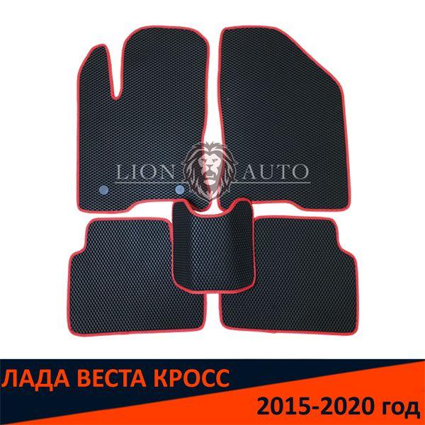 EVA коврики на ЛАДА ВЕСТА КРОСС (2015-2020г)