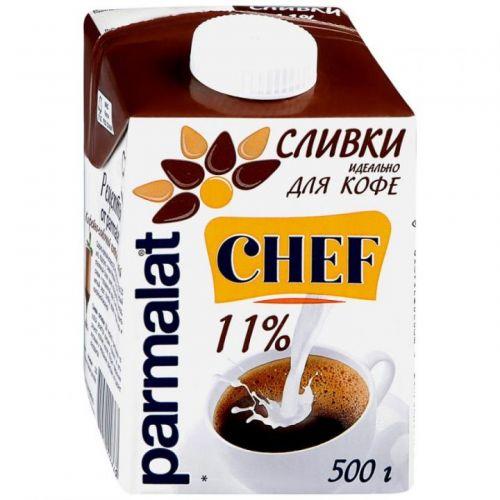 Сливки Parmalat питьевые ультрапастеризованные 11% 500 мл