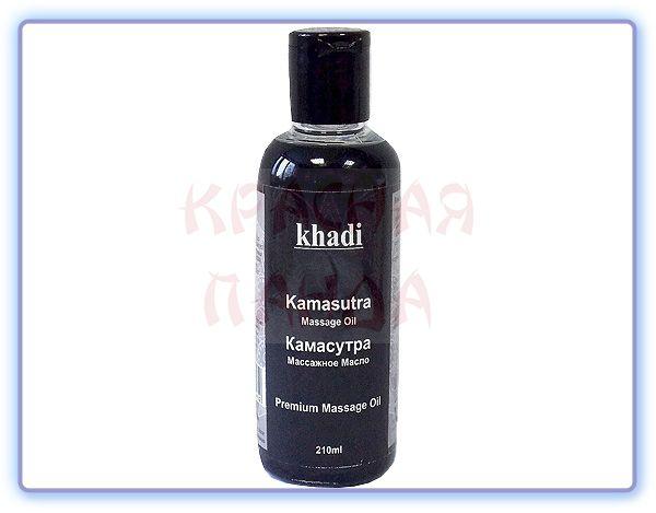 Khadi Kamasutra massage Oil