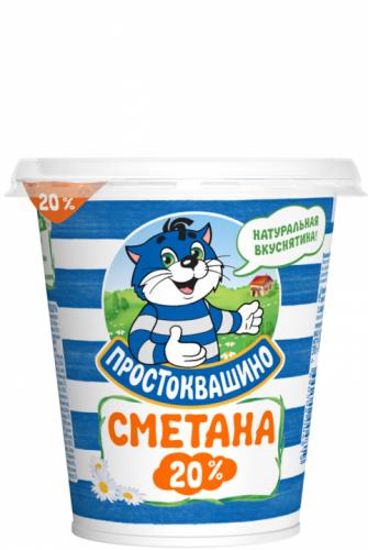 Сметана Простоквашино 20% 315 г
