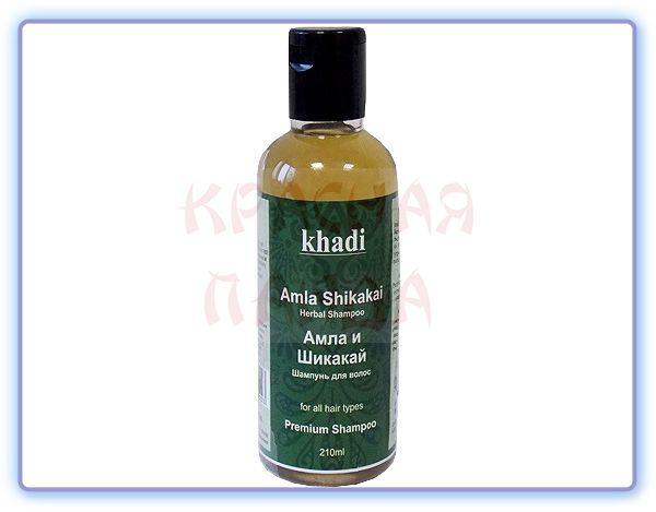 Шампунь для волос Амла и Шикакай Khadi Amla Shikakai Herbal Shampoo