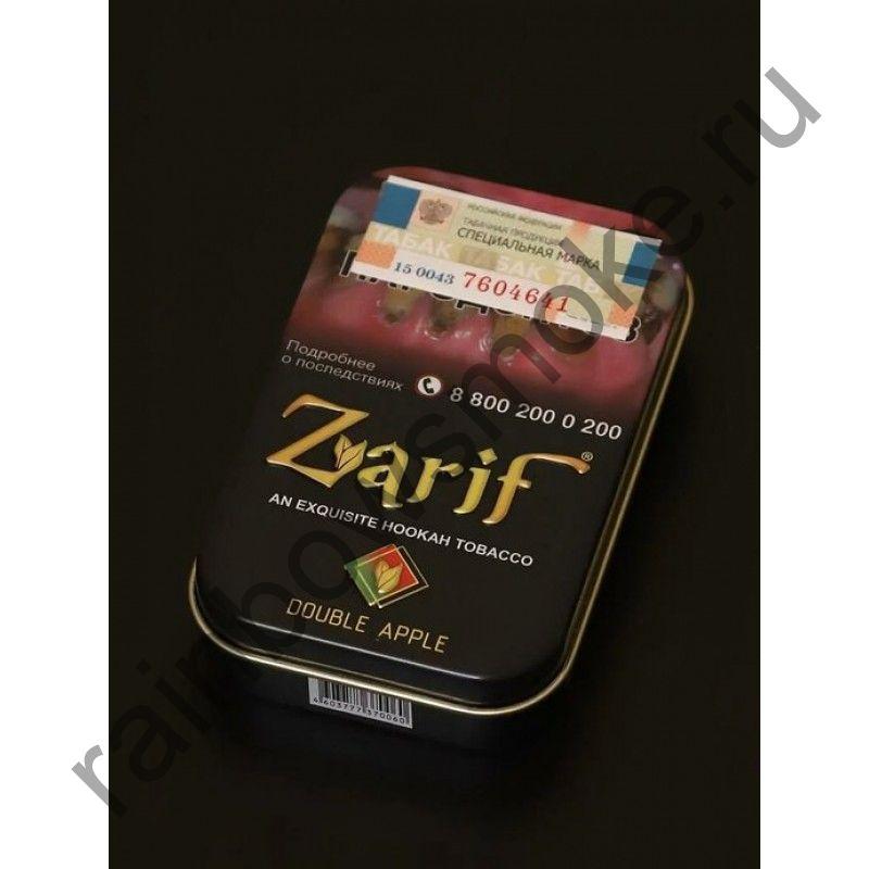 Zarif 1 кг - Double Apple (Двойное Яблоко)