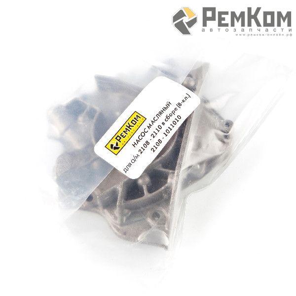 RK07010 * 2108-1011010 * Насос масляный для а/м 2108-2112 в сборе (8-клап.)