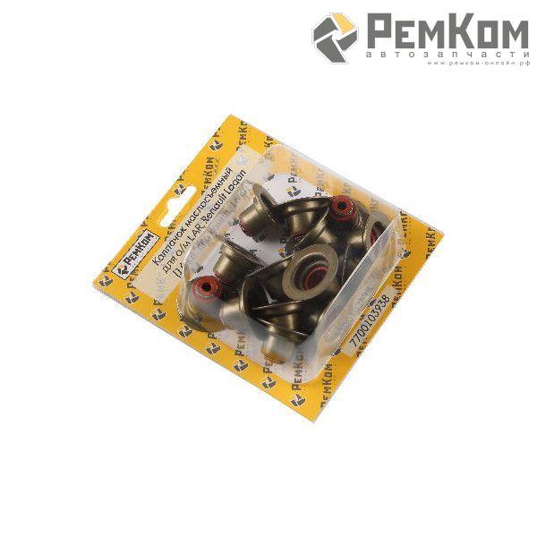 RK07053 * 7700103938 * Колпачок маслосъемный для а/м LAR, Renault Logan, Sandero, Duster (16 кл. дв., компл. 16 шт.)