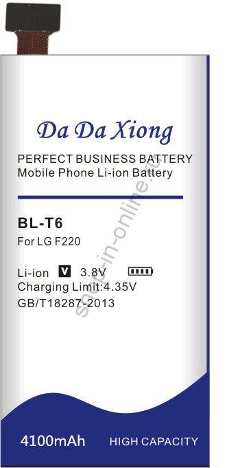 Аккумулятор BL-T6 4100 мАч Япония